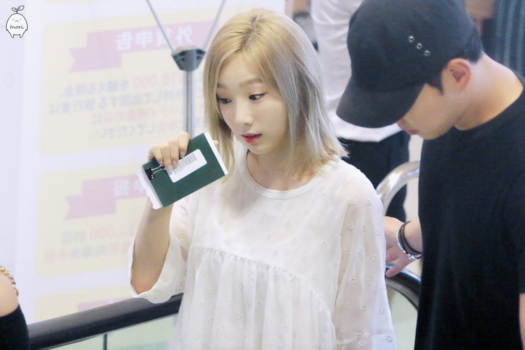 Fashion Of The Week Style Cute Taeyeon Snsd Inikpop