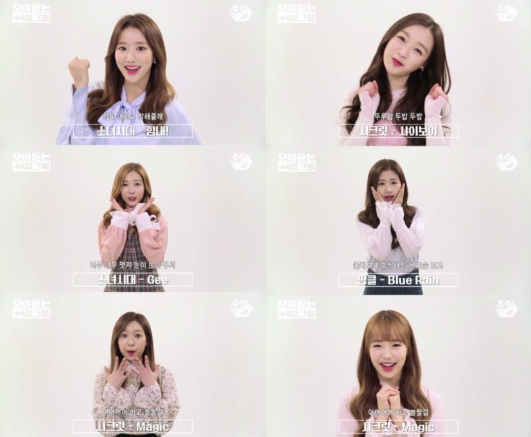 Bernostalgia dengan Lagu-lagu Hits Girl Group Kpop bersama ...