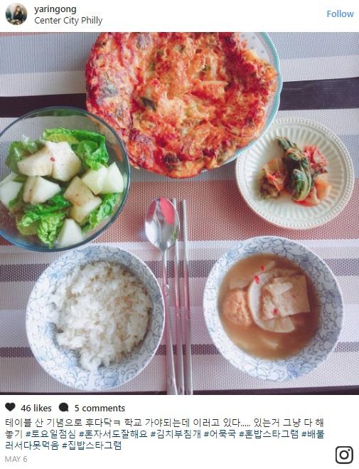 este kimchi jjigae bun pentru pierderea in greutate