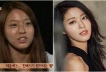 Seolhyun tanpa make up