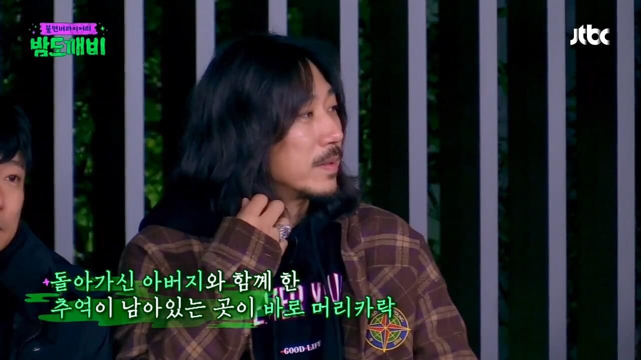 tiger jk JTBC