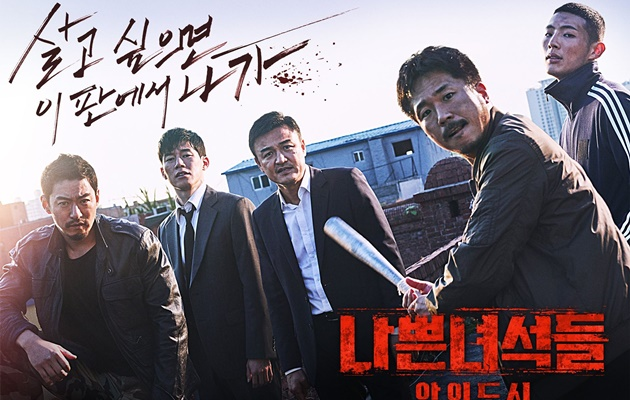 drama korea desember