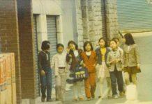 seoul 70-an