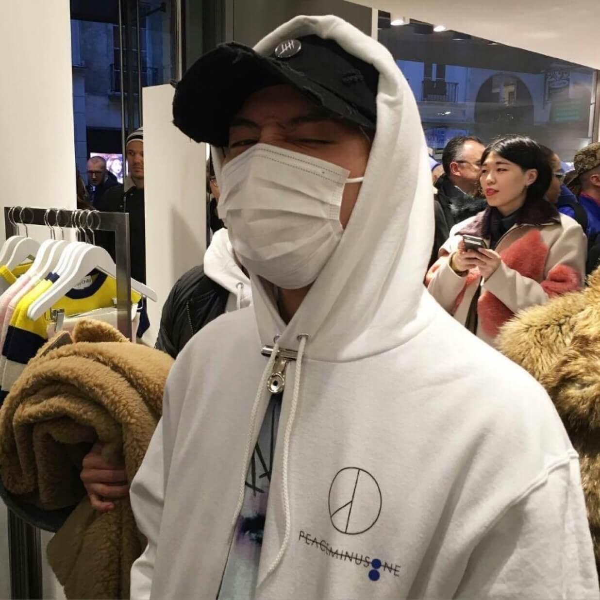 peaceminusone hoodie