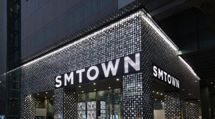 sistem di SM Entertainment