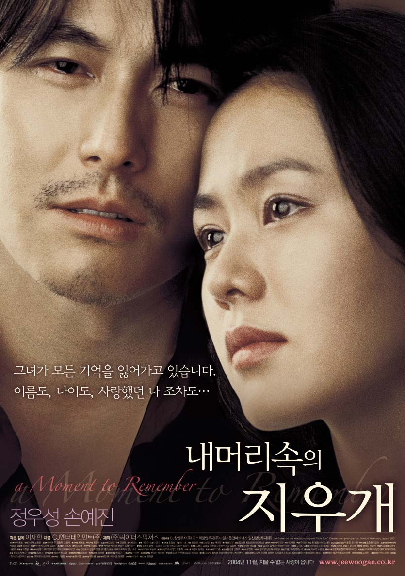 film korea lawas