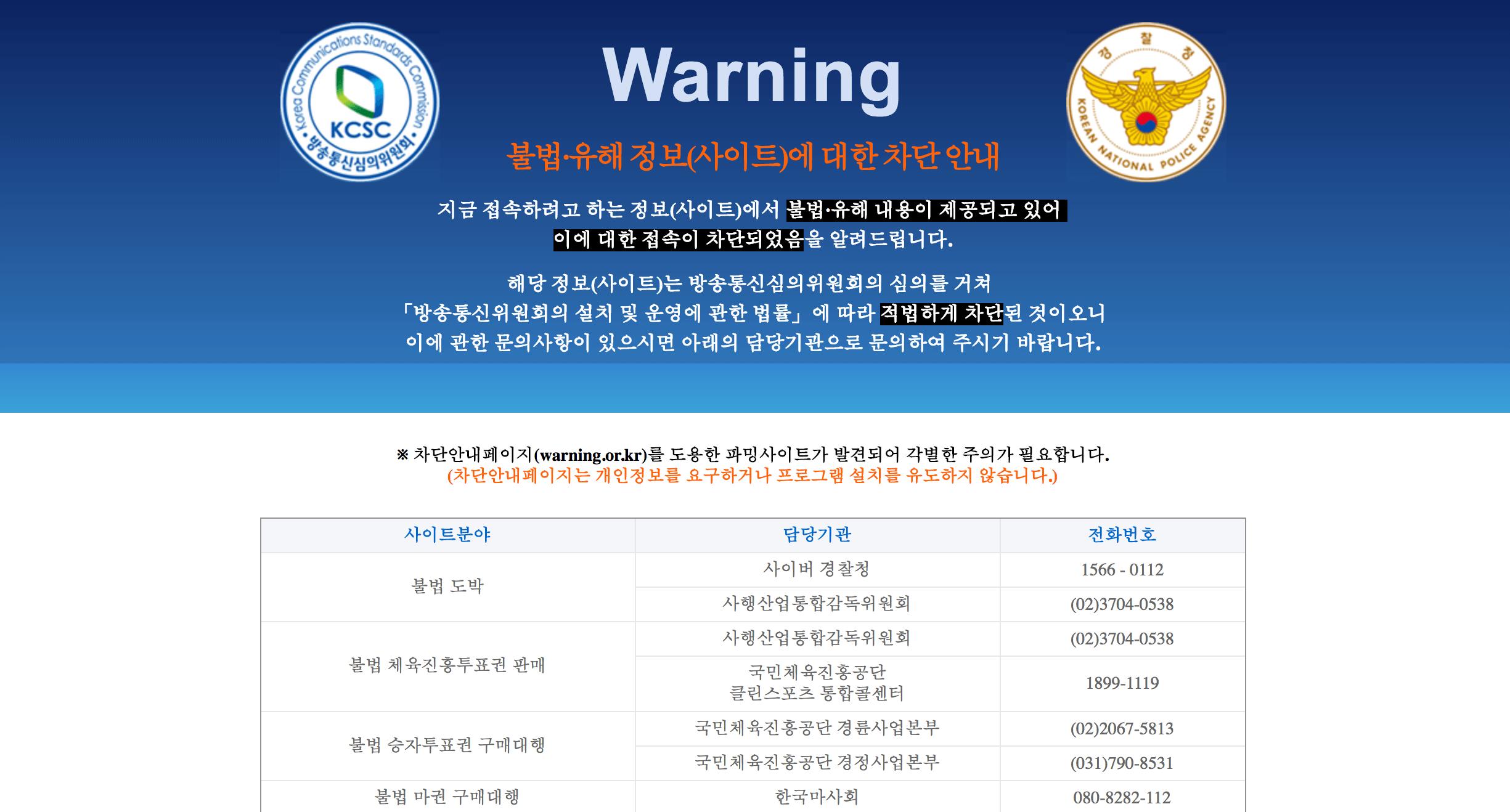 pornografi di korea