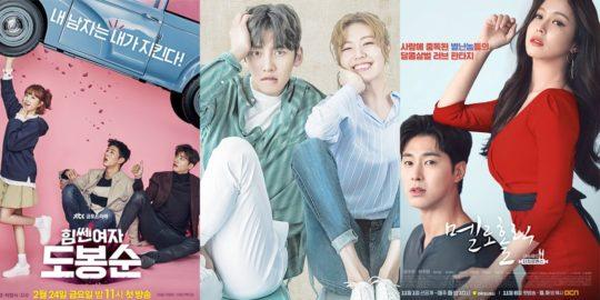 tren drama korea