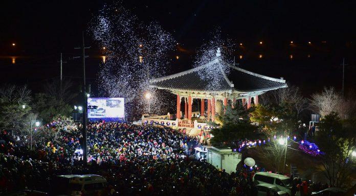 fakta tahun baru di Korea
