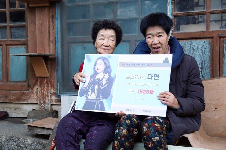 idol charity