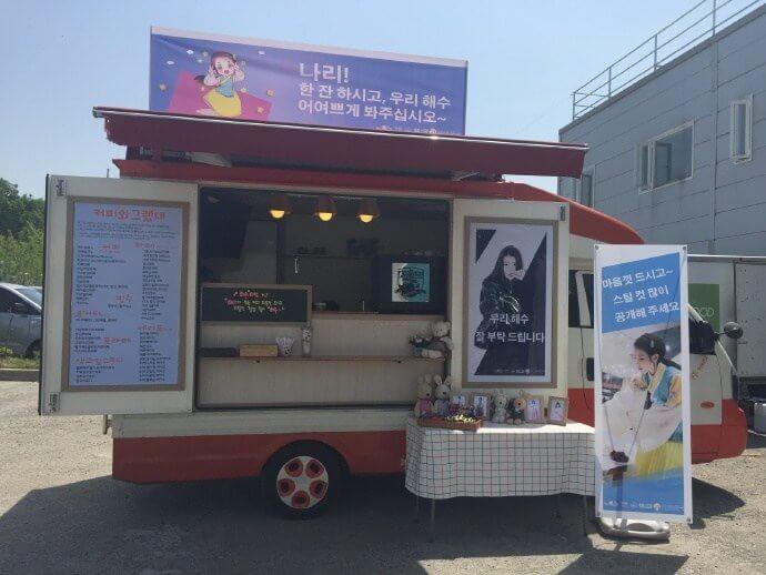 idol food truck