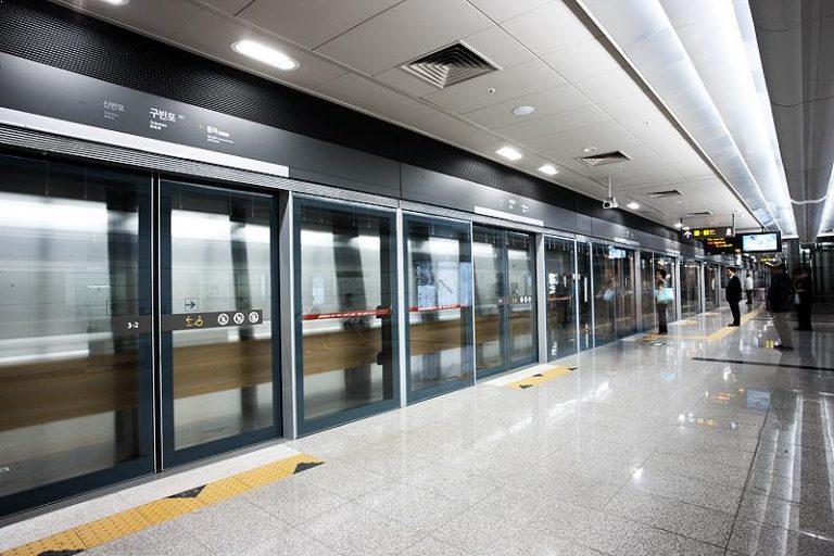 stasiun di korea