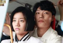 ending drama Korea