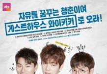 drama Korea tayang Februari