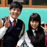 selebriti korea ciuman pertama