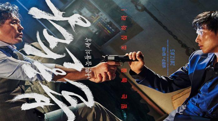 film Korea keren