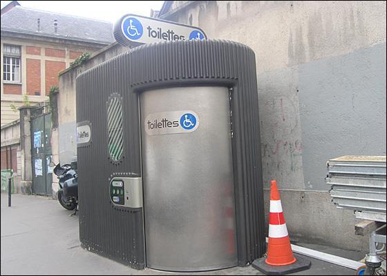 toilet korea