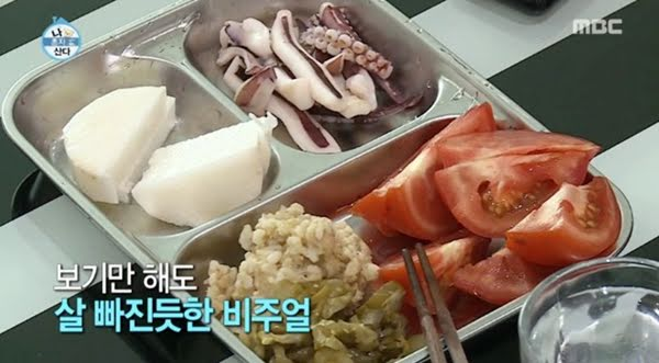 han hye jin food