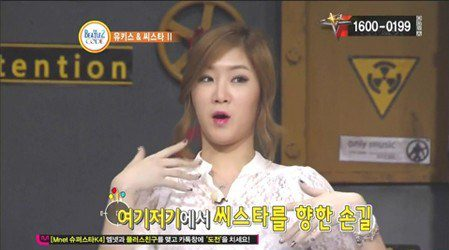 soyu-beatles-code-