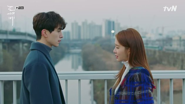 goblin second couple
