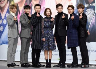 bayaran bintang drama Korea