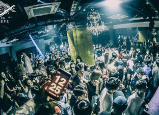 club di Seoul
