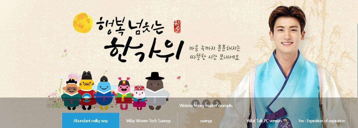 Park Hyung Sik bank