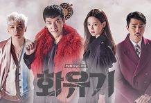 https://inikpop.com/tokoh-cowok-drama-korea-yang-cocok-denganmu-sesuai-bulan-kelahiran/
