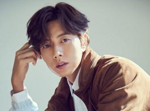 curhatan Park Hae Jin