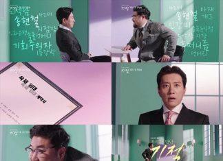 drama Korea tayang April