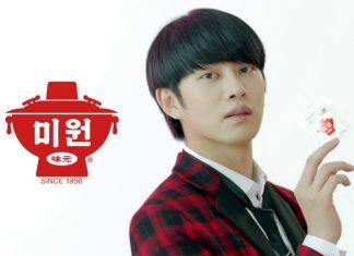 Iklan unik yang dibintangi idol-idol Kpop