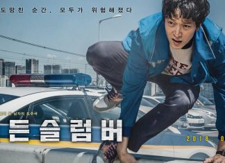 film korea paling dinanti