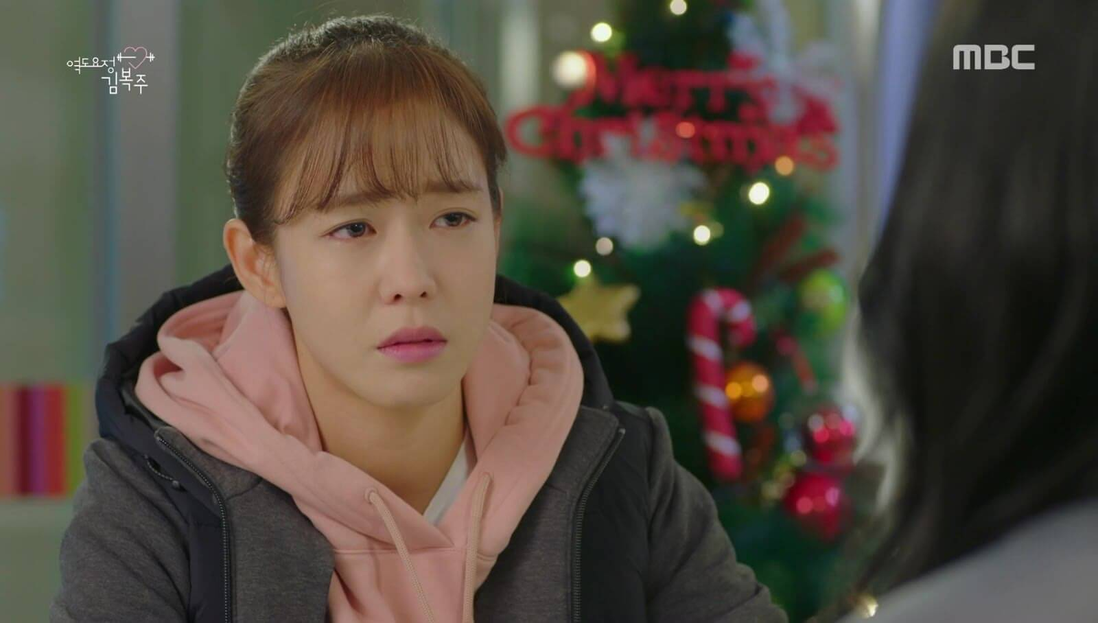 Weighlifting Fairy Kim Bok Joo