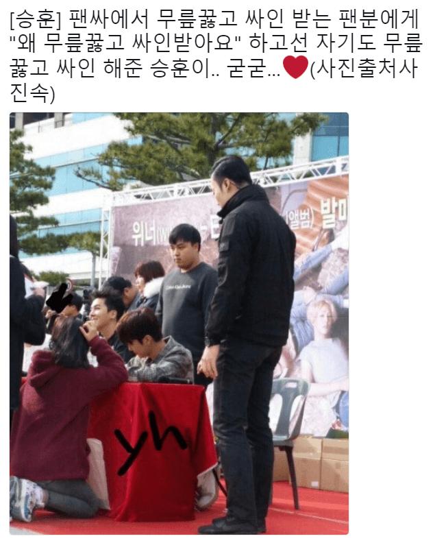 seunghooon