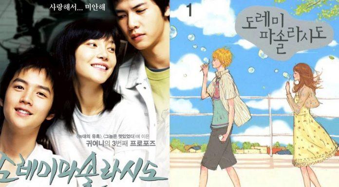 novel internet di Korea