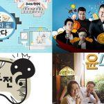 variety show paling populer di Korea