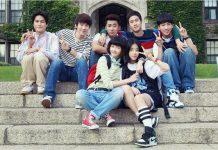 anak Korea generasi 90an