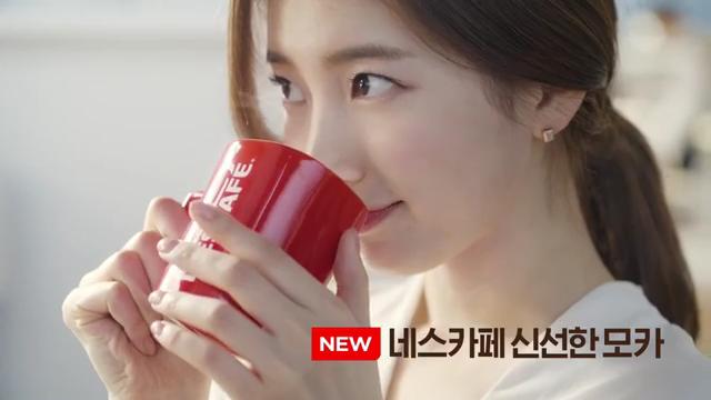 selebriti Korea yang membintangi iklan kopi