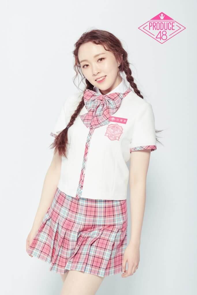 Park Chan Ju – MND17