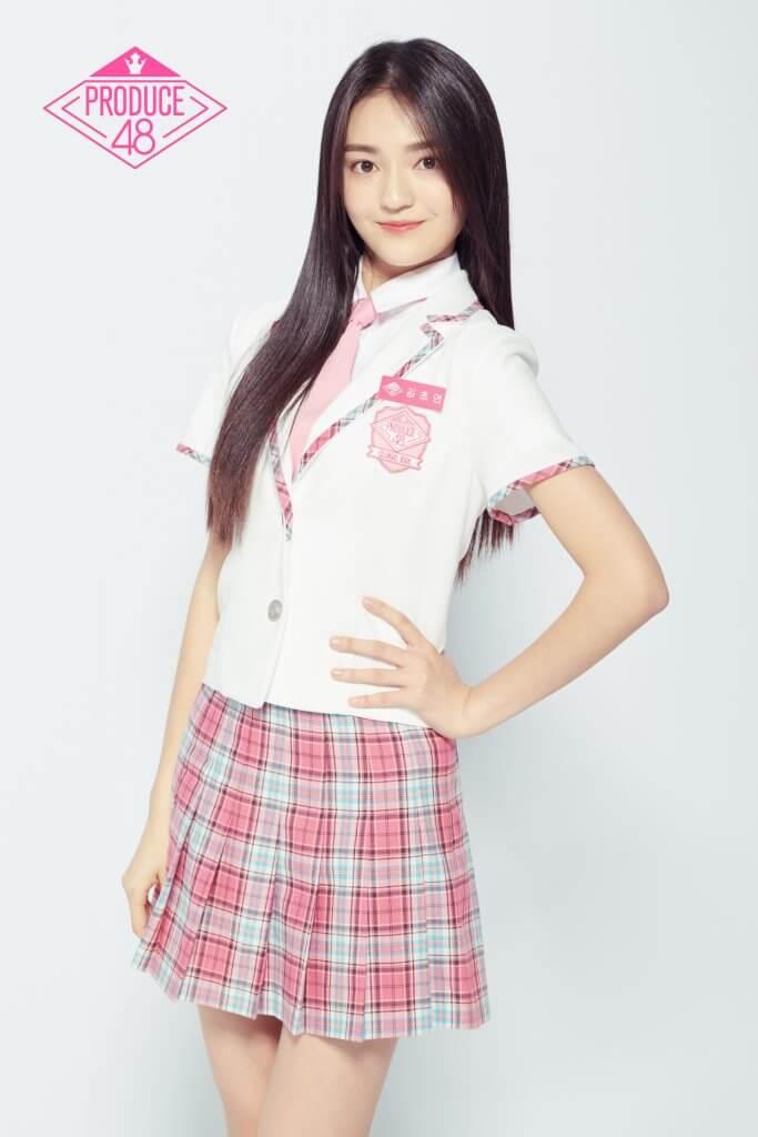 Kim Cho Yeon – A Team