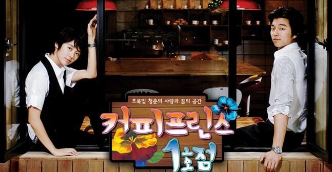drama Korea tentang kopi