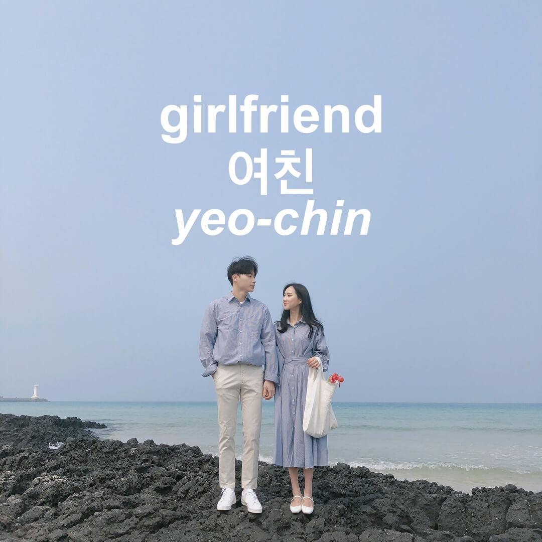 panggilan sayang ala korea
