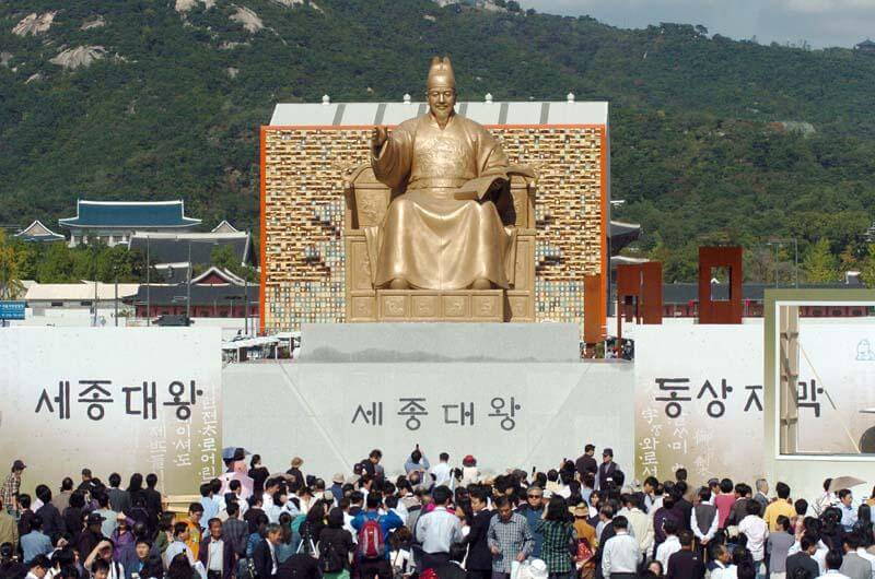 Hangul Day