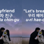 istilah percintaan di drama Korea