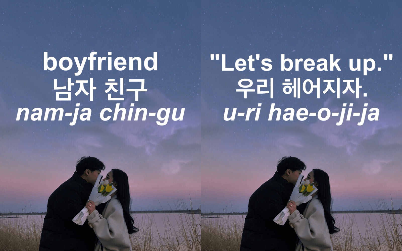 15 Istilah Percintaan Yang Sering Disebut Di Drama Korea Inikpop