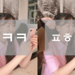 Chatting orang Korea