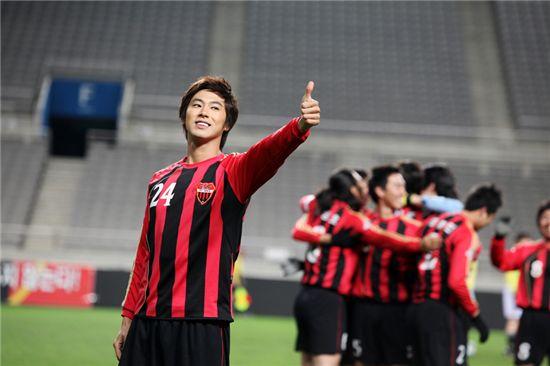 drama korea sepak bola