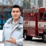 nomor darurat di Korea