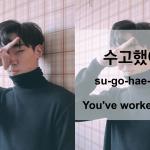bahasa Korea wajib