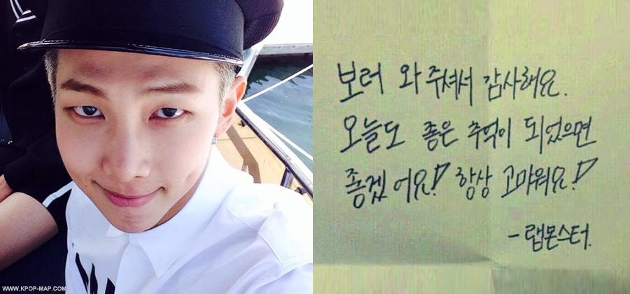 10 Idol Kpop Yang Memiliki Tulisan Tangan Paling Indah Inikpop